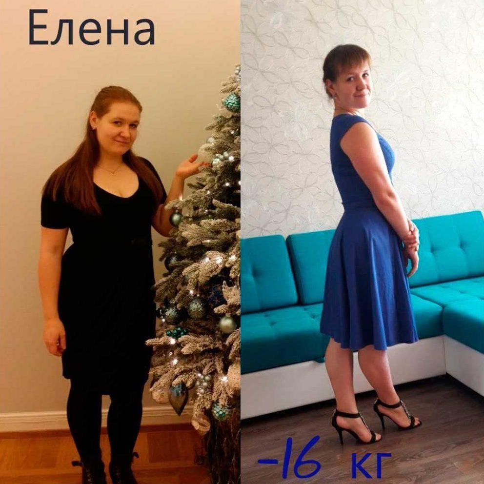 Елена - фото похудения на 16 килограммов