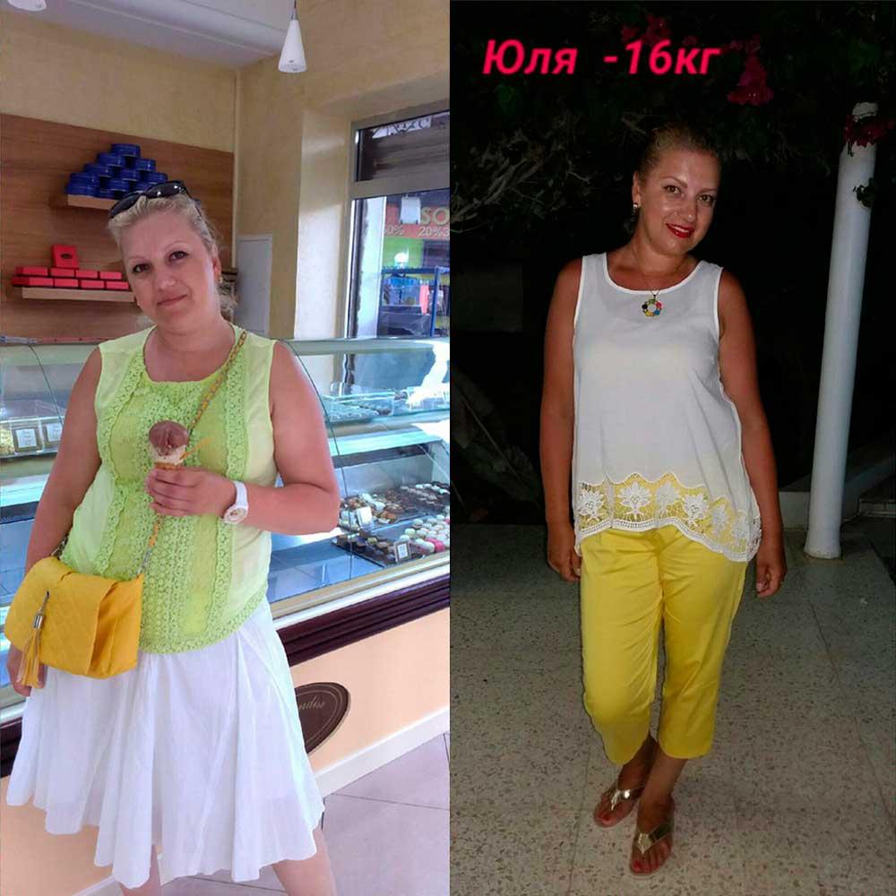 Юлия - фото похудения на 16 килограммов