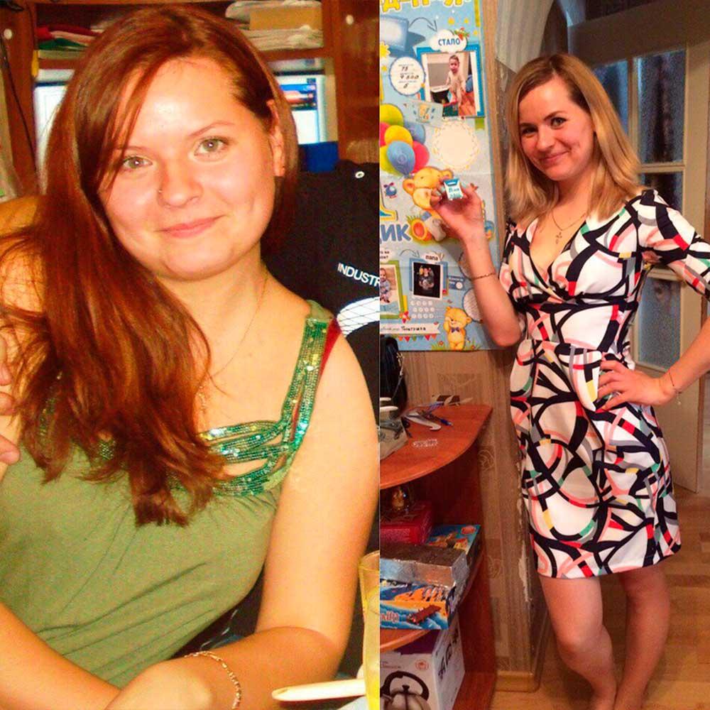 Олеся - фото похудения на 15 килограммов за 3 месяца